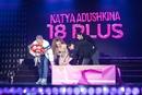 Диденок Кирилл | Москва | 2