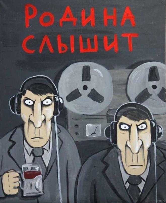 23 октября 1991 года было объявлено о ликвидации КГБ СССР. На базе спецслужбы бы...