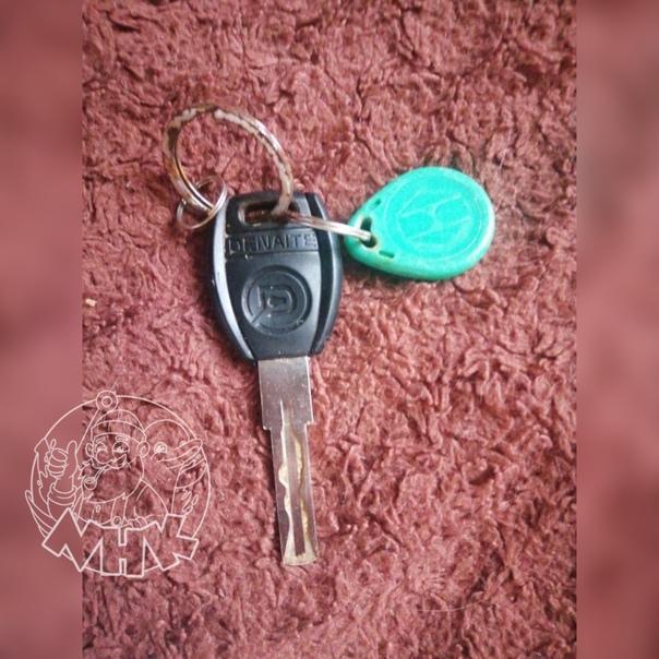 #отподписчикаНайдены ключи в районе кинотеатра Ру...
