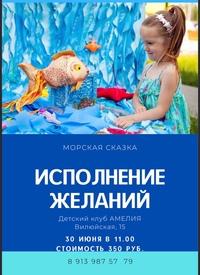 фото из альбома Ирины Цукановой №16