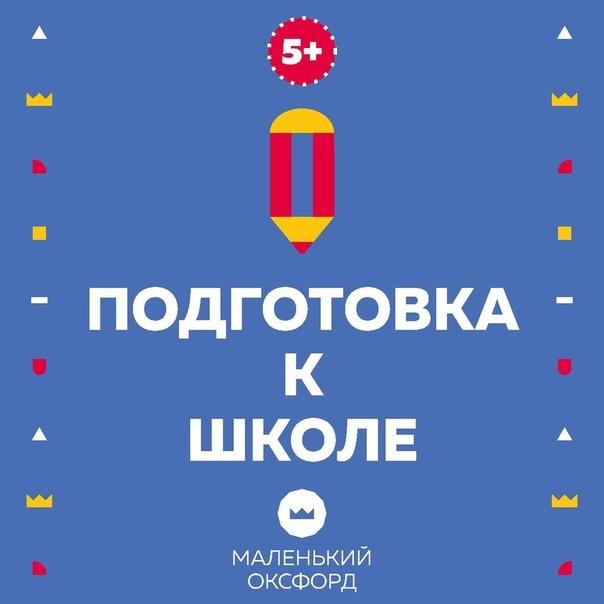 Образование репетитор Пушкино
