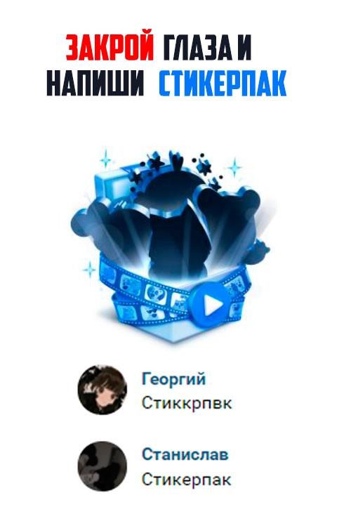 фото из альбома Антона Скарова №3