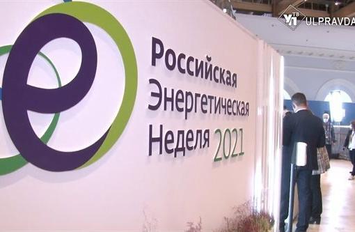 В Ульяновске создадут углеродно-свободную зону https://ulpravda.ru/news/106059 Ульяновск