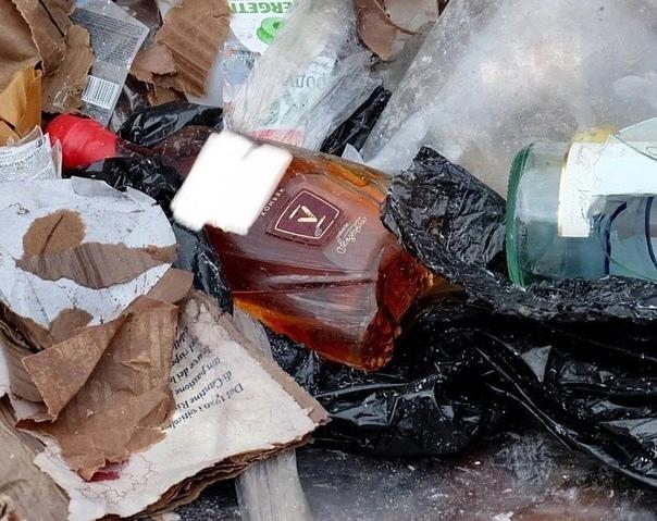 По улицам Красногорска потекли алкогольные рекиНа ...