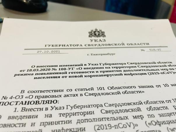 Теперь официально: и.о. губернатора Алексей Шмыков...