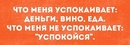 Lelik Хы -  #8