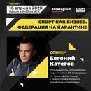 Категов Евгений   Пермь   40