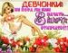 Ресторан, ночной клуб, банкетный зал «Америка» - Вконтакте