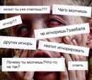 Ананикова Аня   Краснодар   47