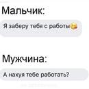 Рыжик Юлия | Санкт-Петербург | 43