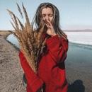 София Чудайкина -  #26