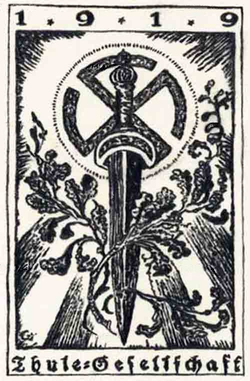 Эмблема общества Туле. Национал-социализм
