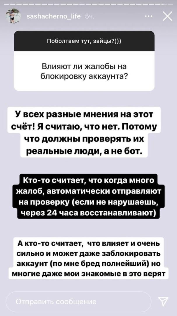 Новостной обзор от 03.08.21