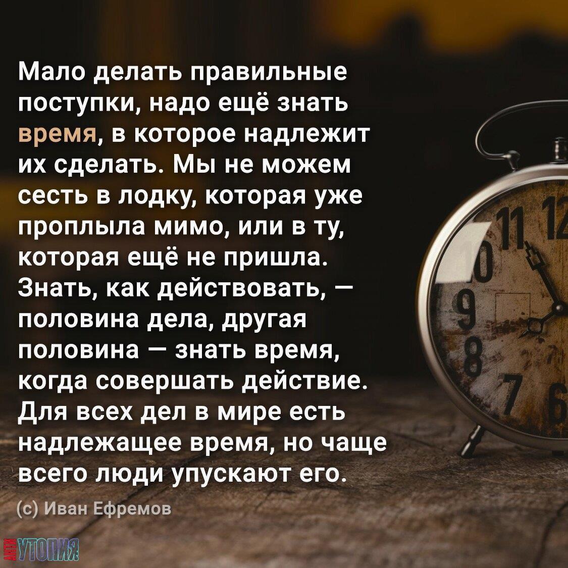 АНТИУТОПИЯ  УТОПИЯ 178197