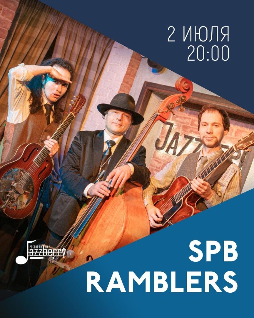 02.07 SPb Ramblers в ресторане ДжазБерри!