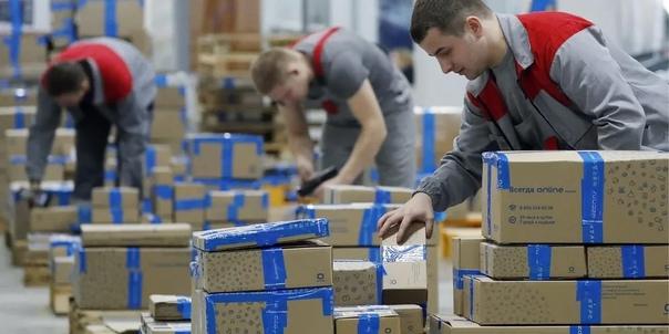 Займите вакансии: - комплектовщиками - упаковщикам...