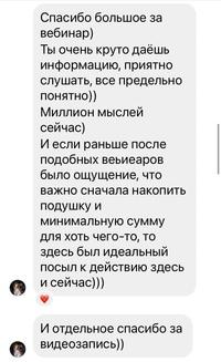 Антон Филиппов фото №37