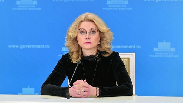 Также Татьяна Голикова предложила:- Регионам призв...