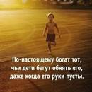 Курсов Евгений | Пермь | 23