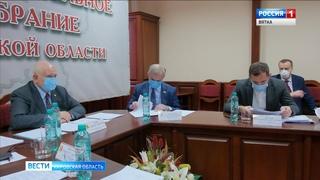 Депутаты ОЗС приняли в первом чтении бюджет Кировской области на 2021 год (ГТРК Вятка)