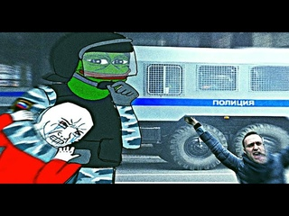 Митинги ЗА Навального/Свободу Алешке