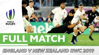 ночной фон_Rugby World Cup 2019 : England v New Zealand
