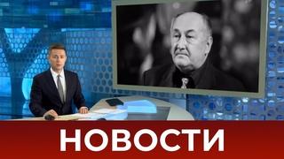 Выпуск новостей в 07:00 от