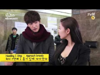 EngSub【BTS(4) Emergency Man&Woman 응급남녀 急診男女】Choi Jin-hyuk 최진혁 Clara Lee 140118
