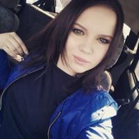 Фотография анкеты Анастасии Савиной ВКонтакте