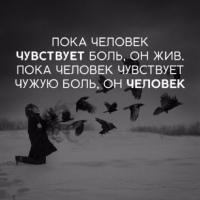 Фотография страницы Сергія Дейнеки ВКонтакте