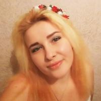Фотография Яны Табаркевич ВКонтакте