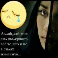 Фотография страницы Куралай Бекеновой ВКонтакте