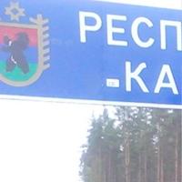 Личная фотография Петра Михайловича