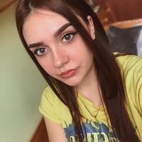 Личная фотография Валерии Балобиной