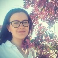 Фотография анкеты Ксении Пуртовой ВКонтакте