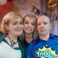 Фотография страницы Надежды Вилковой ВКонтакте