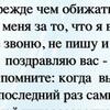Людмила Дедяева
