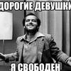 Владимир Макеев