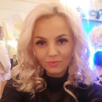 Фотография анкеты Юлии Чухланцевой ВКонтакте