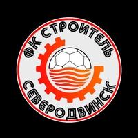 ФК СТРОИТЕЛЬ - АСАР 2010