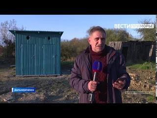"""Жители Дальнереченска встали на защиту """"дорогого"""" туалета на улице Ясной"""