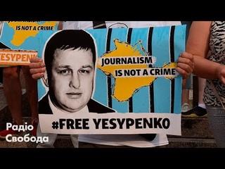 #FreeYesypenko: Сенцов, Асєєв, Семена і Балух теж вийшли на акцію