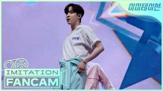 "FANCAM   스파클링 (Sparkling) 유진 (YUJIN) ""DIAMOND""   KBS2 이미테이션 (IMITATION)"