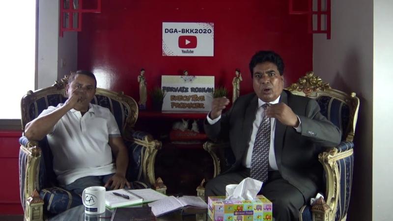 Sajid Ishaq CEO Rehabilitation of UCH Board United Christian Hospital Lahore Pervaiz Roshan