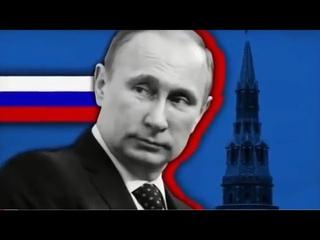 Россия готова сбросить американское иго. Конец рабству.