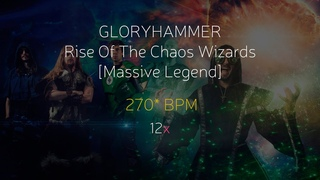GLORYHAMMER - Rise Of The Chaos Wizards [Massive Legend] l DT    12 ✖ l ★