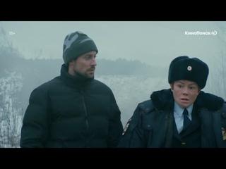«Проекта «Анна Николаевна»  Начало» на КиноПоиск HD1