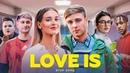 Егор Крид - Love is Премьера клипа, 2019